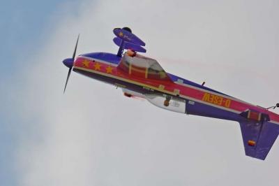 Modellflugtage